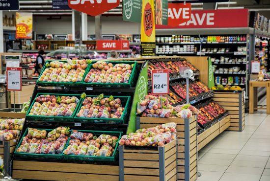 Супермаркет-софтуер-магазин-борса